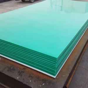 超高分子聚乙烯板